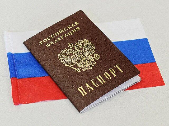 Какие документы нужны для того, чтобы получить паспорт РФ