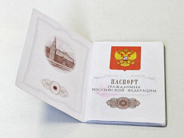 Картинки получение паспорта 14 лет, днем рожденья клипарт