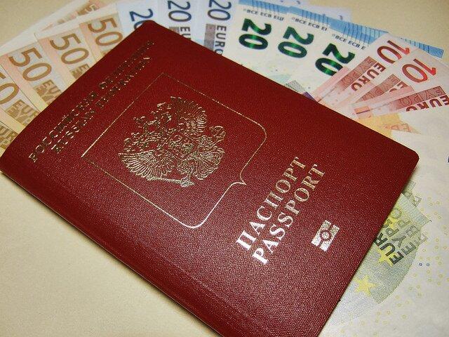 Почему могут не оформить загранпаспорт
